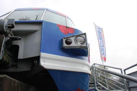 熱海モノレール -Monorails of J...